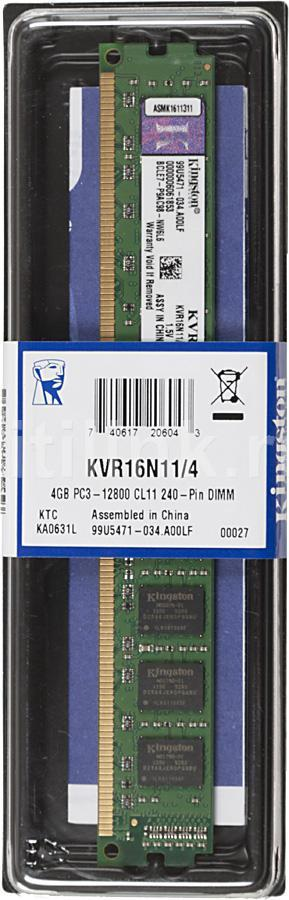 MODULO DDR3 4GB PC1600 KINGSTON SINGLE RANK RETA