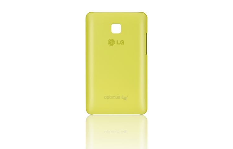 FUNDA MOVIL LG L3 II ULTRA SLIM LIMA