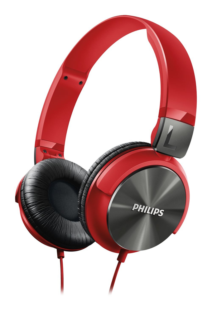 AURICULARES PHILIPS SHL3160RD ROJO