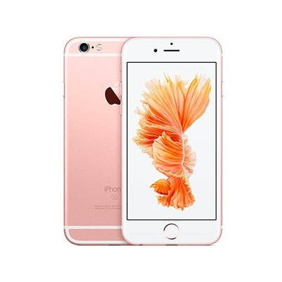 Apple iPhone 6s - oro rosa - 4G LTE, LTE Advanced - 32 GB - CDMA / GSM - teléfono inteligente