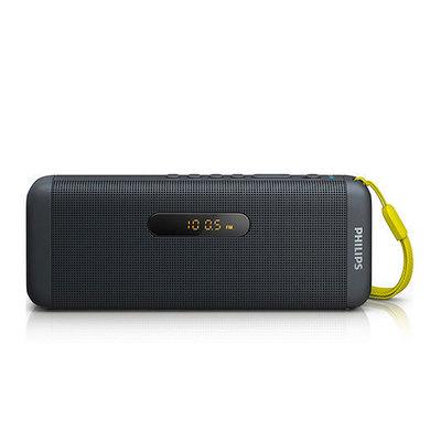 Philips SD700B