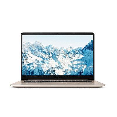 ASUS VivoBook S15 S510UA BR215T