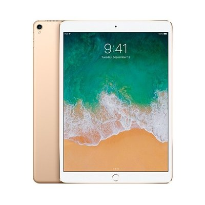 "Apple 10.5-inch iPad Pro Wi-Fi - tableta - 512 GB - 10.5"""