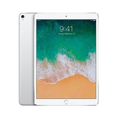 "Apple 10.5-inch iPad Pro Wi-Fi - tableta - 64 GB - 10.5"""