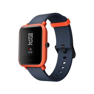 Amazfit Bip - rojo cinabrio - reloj inteligente con correa - negro