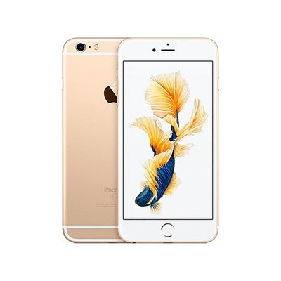 Apple iPhone 6s - oro - 4G LTE, LTE Advanced - 32 GB - CDMA / GSM - teléfono inteligente